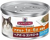 サイエンスダイエット アダルトヘアボール缶 シーフード 85g × 24ケ入り 猫用