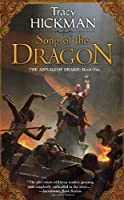 Song of the Dragon (Annals of Drakis)