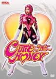 Cutie Honey Movie