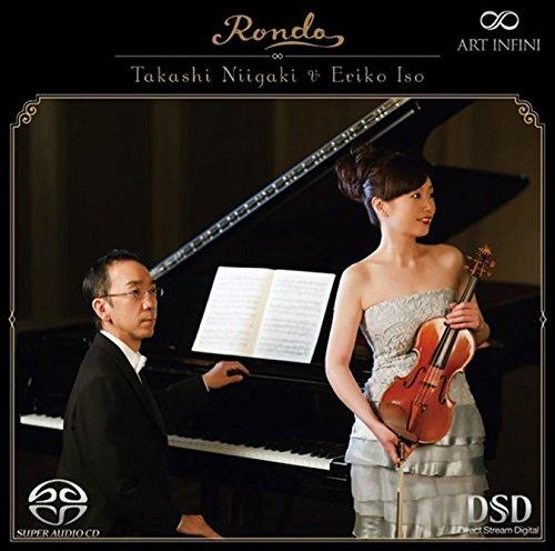 ロンド 珠玉のヴァイオリン曲集