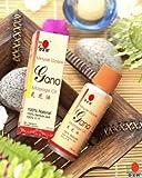 Dxn Gano Massage Oil with Ganoderma