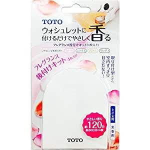 TOTO トイレ用芳香剤 ウォシュレット後付けフレグランス スターターキット(シート4枚入) TCA238