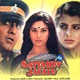 Satyamev Jayate (1987) (Hindi Film / Bollywood Movie / Indian Cinema DVD)