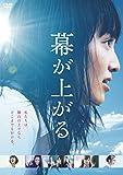 �뤬�夬�� [DVD]