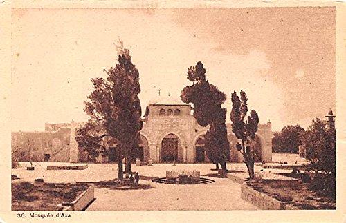 mosquee-daxa-israel-postcard