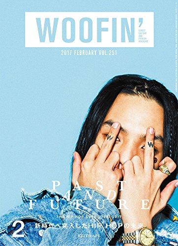 WOOFIN' 2017年2月号 大きい表紙画像