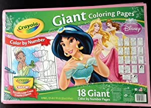 Crayola Giant Coloring Pages - Disney Princess: Amazon.co ...
