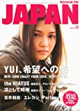 ROCKIN'ON JAPAN (ロッキング・オン・ジャパン) 2011年 12月号 [雑誌]
