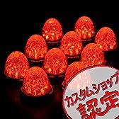 【サイドマーカー】流星type バスマーカー 10個セット (レッド・赤) LED 24V 車幅灯 マーカーランプ