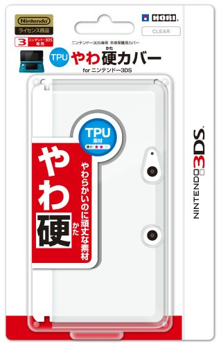 Clear Cover for Nintendo 3DS [Nintendo Official Licensed Products]