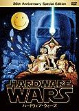 HARDWARE WARS [DVD]