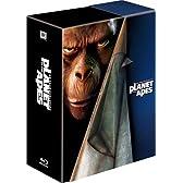 猿の惑星ブルーレイ・コンプリートBOX [Blu-ray]