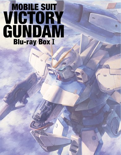 おすすめアニメ キャッチ 機動戦士Vガンダム Blu-ray Box I