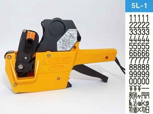 SATO más tipo impresión Etiquetadoras SP cuerpo de 5 dígitos (5L-1)