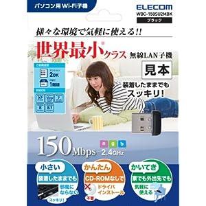 ELECOM 無線LAN子機 コンパクトモデル 11n/g/b 150Mbps USB2.0 WDC-150SU2MBK