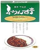 ふらんす亭 伝説のカレー チキンとマッシュルーム 180g (2入り)