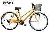【21Technology】CT266(オレンジ) シティサイクル ママチャリ 26インチ シマノ製 外装6段ギア付き