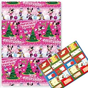 minnie mouse wrapping paper