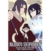 NARUTO-ナルト- 疾風伝 忍界大戦・サスケとイタチ 4 [DVD]