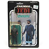 Bespin Security Guard Star Wars Return of the Jedi Vintage Kenner Figure #1