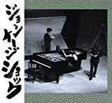 John Cage Shock Vol. 3 ジョン・ケージ・ショック Vol. 3