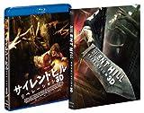 サイレントヒル:リベレーション 3D&2Dブルーレイ パーフェク...[Blu-ray/ブルーレイ]