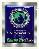 【携帯浄水剤・ミネラルウォーターパック】 オー・ド・ヴィー 12パック