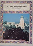 img - for The Great Books of Hashish (Volume I: Book I) [Morocco, Lebanon, Afghanistan, the Himalayas] [First Printing] book / textbook / text book