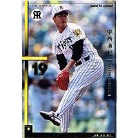 【 オーナーズリーグ】 中西 清起 /阪神タイガース スターマスター《 マスターズ2 》 olm02-032