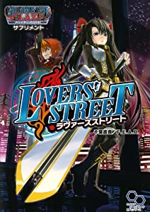 Gunmetal Blaze supplements Lovers Street (Login Table Talk RPG series) by