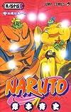 NARUTO―ナルト― 44 (ジャンプコミックス)