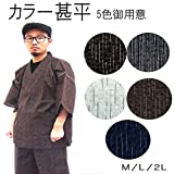マルトヨ(MARUTOYO)しじら織り 親子ペアセット 甚平 (L-100, 紺)