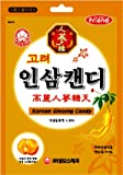 Image of Korean Golden Ginseng Root Candy