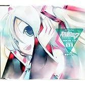 CV Series VOCAL CD Volume 01 初音ミク 星のカケラ