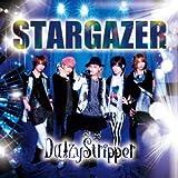 STARGAZER [通常盤B]
