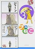 北道 正幸 / 北道 正幸 のシリーズ情報を見る