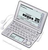 CASIO Ex-word 電子辞書 XD-SF7600 音声対応 54コンテンツ 韓国語モデル 5.3型液晶クイックパレット付き