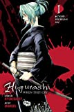 img - for Higurashi When They Cry: Beyond Midnight Arc, Vol. 1 book / textbook / text book