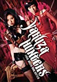 Film - Yakuza Hunters....