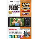 液晶プロテクター PENTAX デジタルカメラ Optio LS465用 KLP-PEOLS465