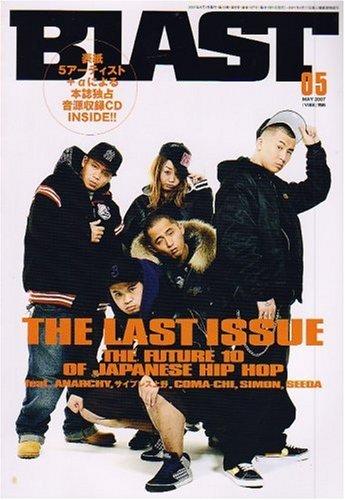 BLAST 2007年5月号 大きい表紙画像