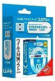 ウイルスセキュリティZERO 1台用 USBメモリ版 ミニパッケージ