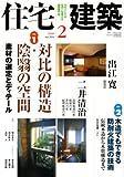 �Z��z 2008�N 02���� [�G��]