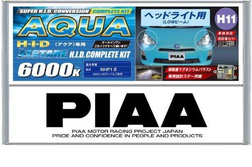 PIAA ( ピア ) HIDコンプリートキット 【アルスター 6000K トヨタ アクア専用】 ヘッドライトH11用 HH261A