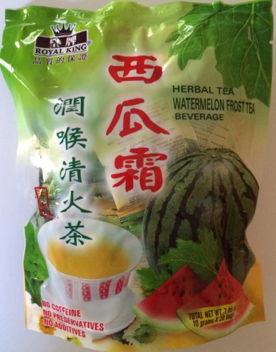 Japanese Green Tea Powder