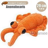 アノマロカリス 5967A (ORANGE)