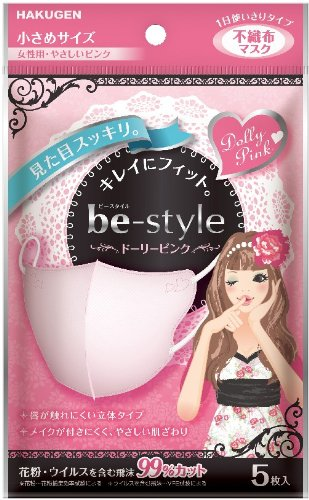be-style (ビースタイル) ドーリーピンク 5枚入