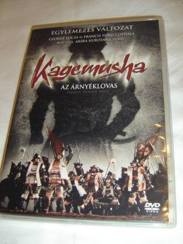 Kagemusha - Az Arnyeklovas (1 Lemezes Dvd) / Audio: Japanese, Polish