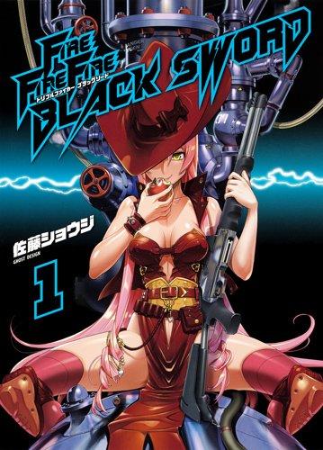 FIRE FIRE FIRE BLACK SWORD 1 (ホーム社書籍扱コミックス)