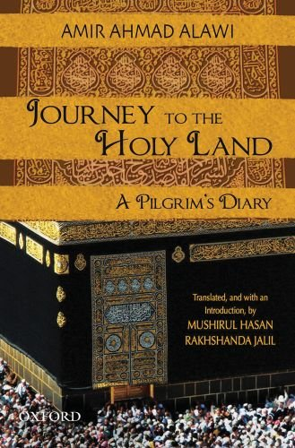 Journey to the Holy Land: A Pilgrim's Diary